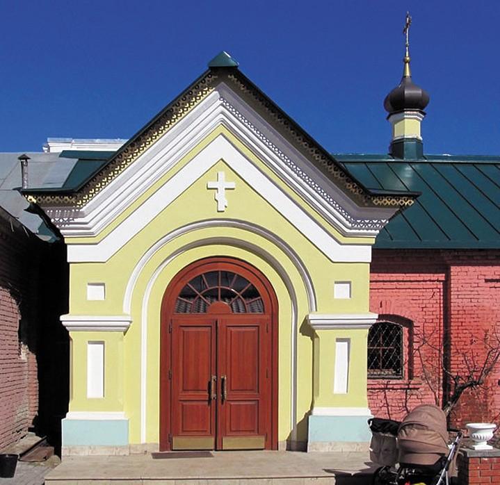 Timiryazev-e1441806106776