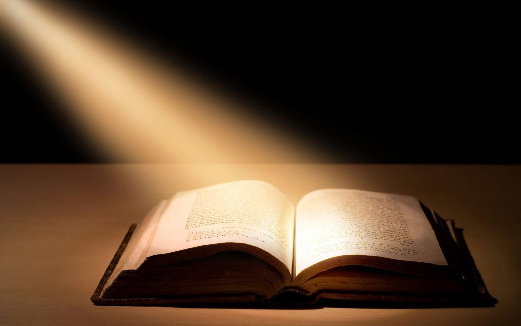 kniga-book-bibliya-svet-luchi