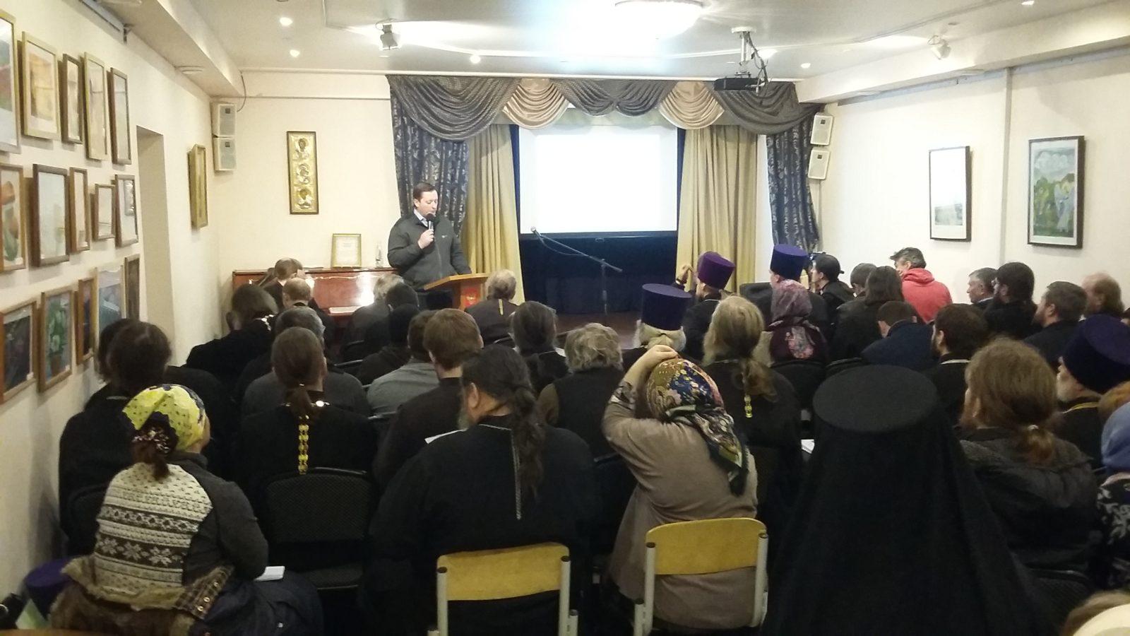 konferenciya-v-balashixe