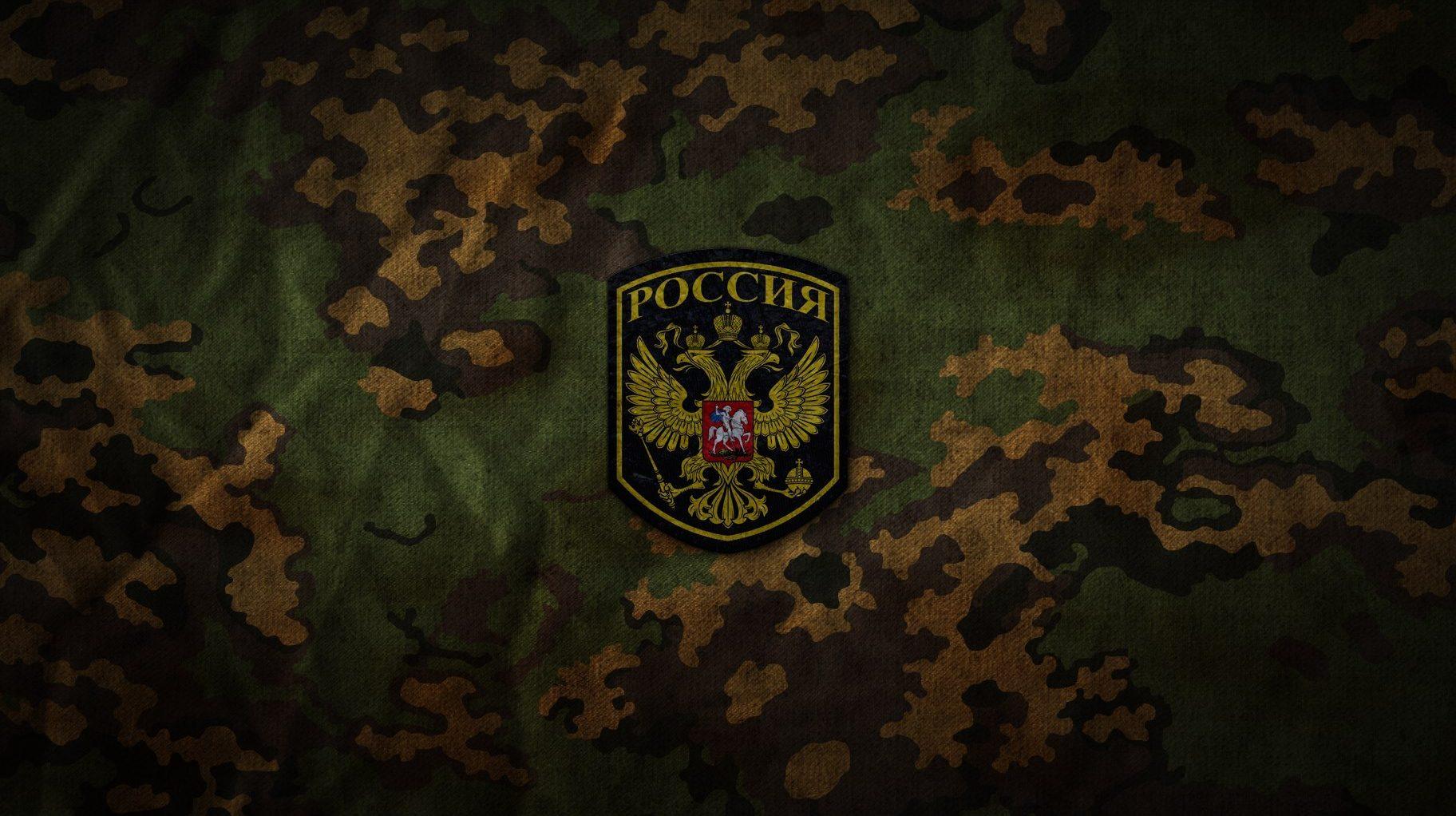 armiya-rossiya-kamuflyazh-ss-leto