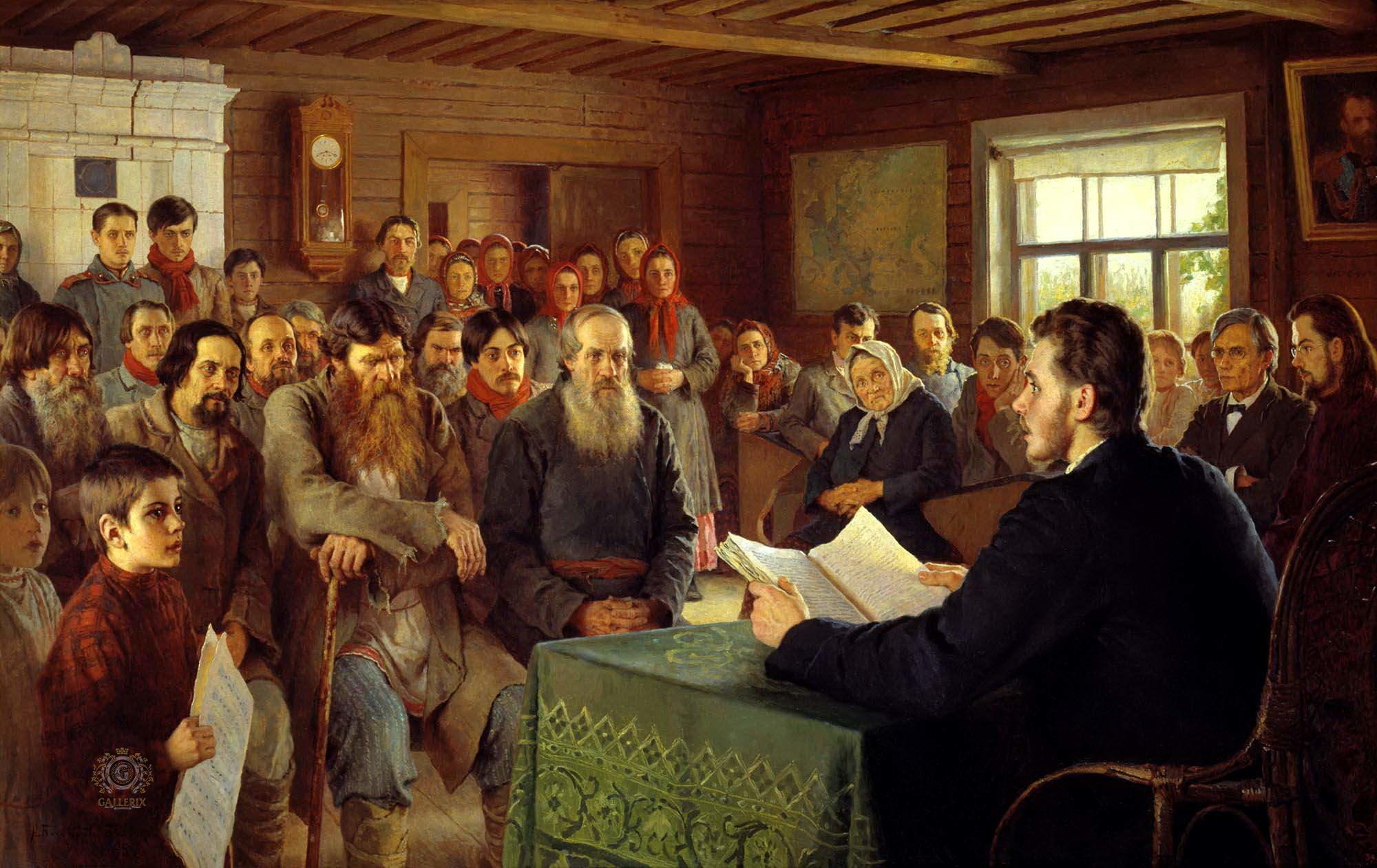 Воскресное-чтение-в-сельской-школе